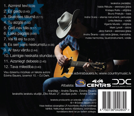 Edvīna Bauera CD Aizsniegt Debesis - Reverss